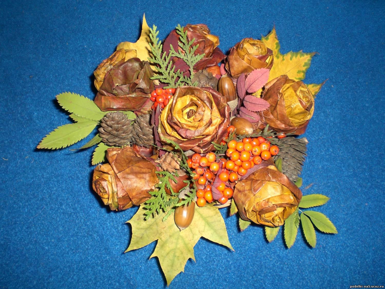 Осенний букет из конфет и бумаги