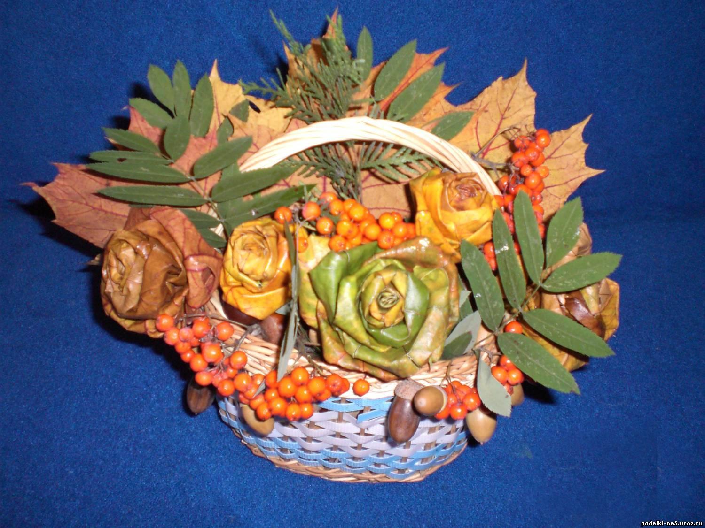 Осенний букет: поделки из природного материала творчсть 80